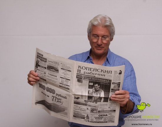 Richard Gere with the Russian newspaper