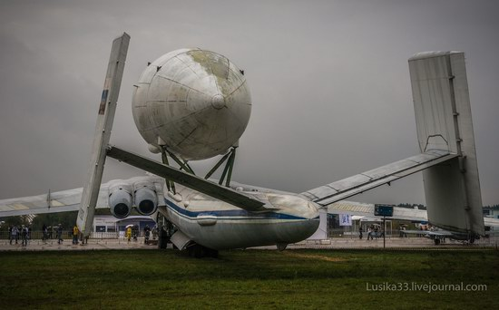 Soviet heavy aircraft VM-T Atlant photo 12