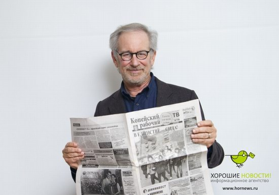 Steven Spielberg with the Russian newspaper