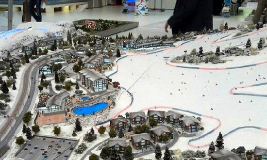 Lagonaki Ski Resort Layout, Russia photo 1