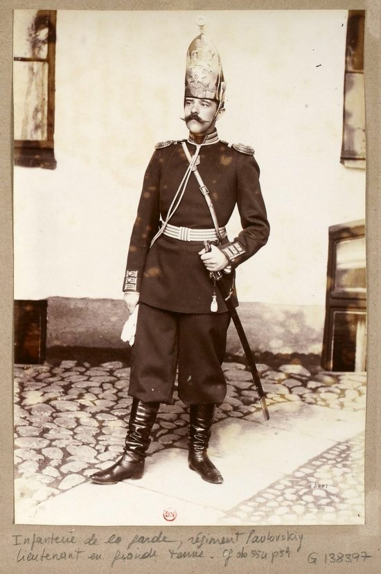 Russian Imperial Army, photo 15