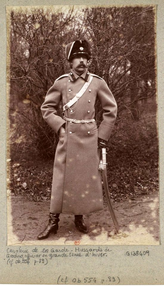 Russian Imperial Army, photo 21
