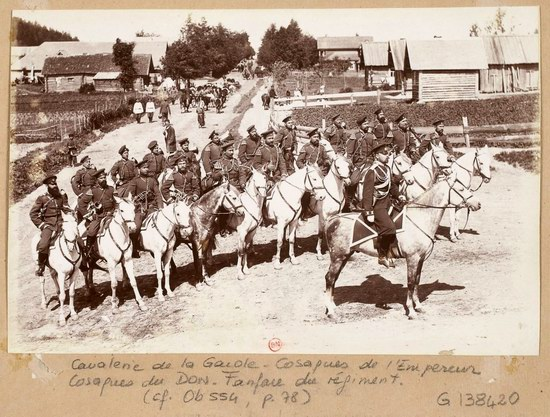Russian Imperial Army, photo 25