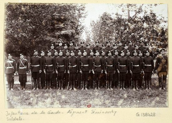 Russian Imperial Army, photo 28