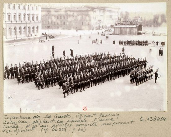 Russian Imperial Army, photo 32