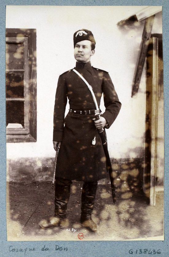 Russian Imperial Army, photo 34
