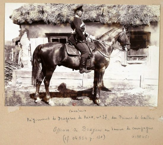 Russian Imperial Army, photo 44