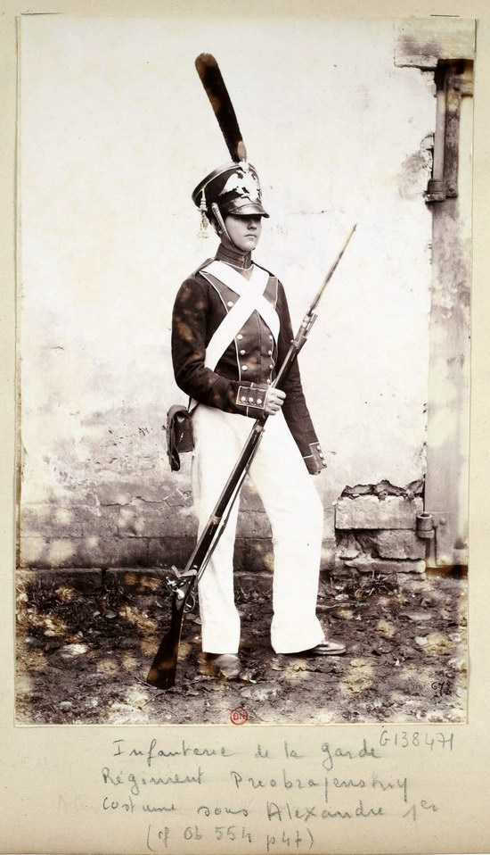 Russian Imperial Army, photo 51