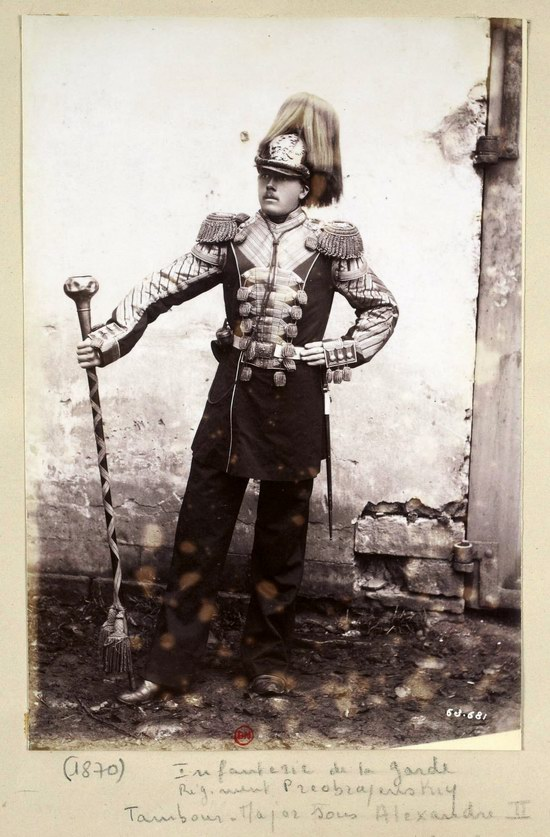 Russian Imperial Army, photo 53