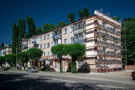 Walking Down the Streets of Cherkessk, Russia photo 12