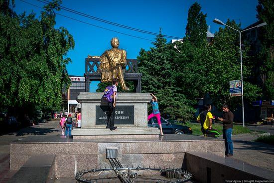 Walking Down the Streets of Cherkessk, Russia photo 14