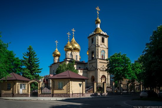 Walking Down the Streets of Cherkessk, Russia photo 2