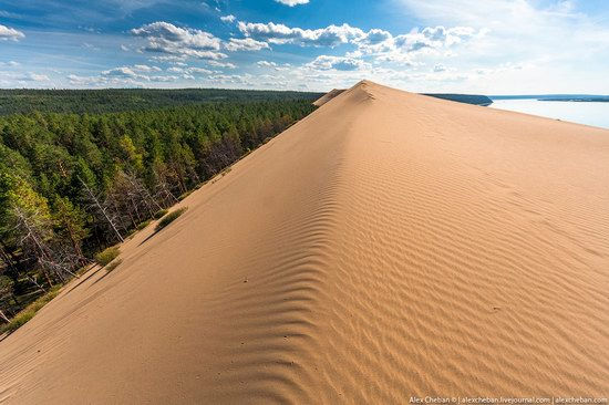 Sand Dunes in Siberia, Russia, photo 1