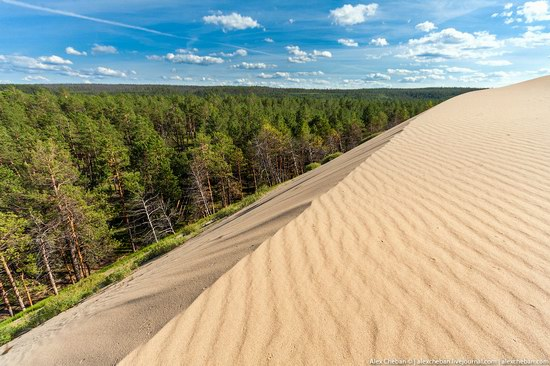Sand Dunes in Siberia, Russia, photo 10