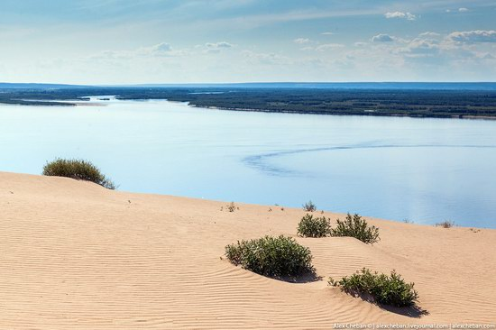 Sand Dunes in Siberia, Russia, photo 12