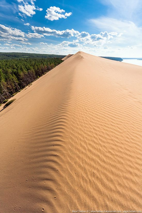 Sand Dunes in Siberia, Russia, photo 13