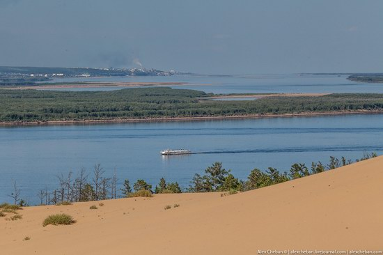 Sand Dunes in Siberia, Russia, photo 19