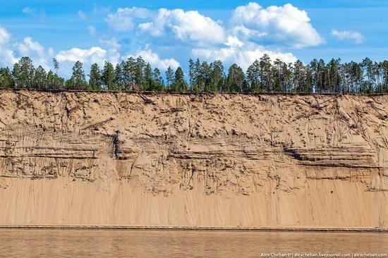 Sand Dunes in Siberia, Russia, photo 5