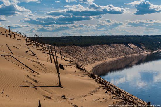 Sand Dunes in Siberia, Russia, photo 7