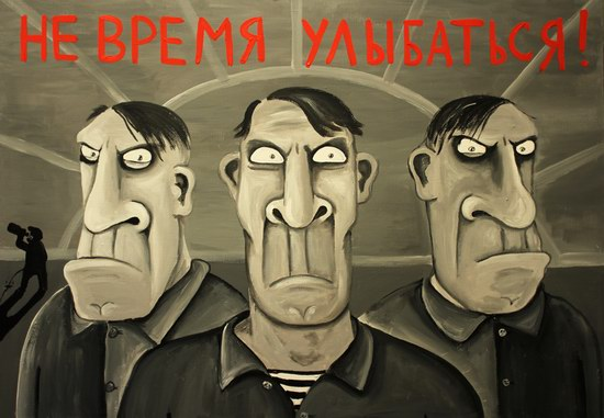 Russian Smile - Not the Time to Smile