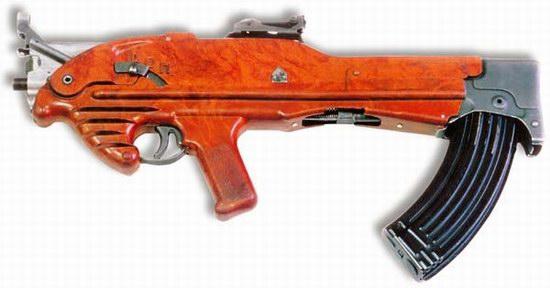 Korobov assault rifles, photo 6