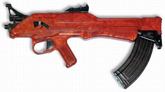Korobov assault rifles, photo 7