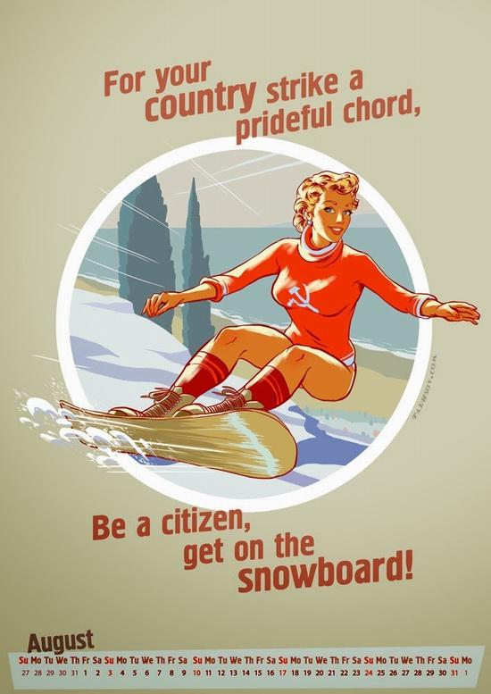 Soviet sports pin-up calendar 2014, August