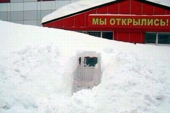 Snow apocalypse in Rostov region, Russia, photo 11