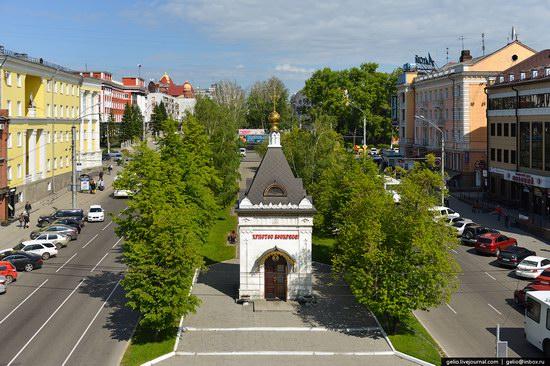 Architecture of Barnaul city, Russia, photo 4