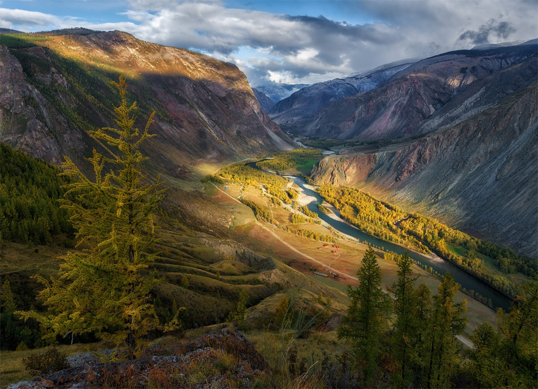 Altai Mountains - Bing images