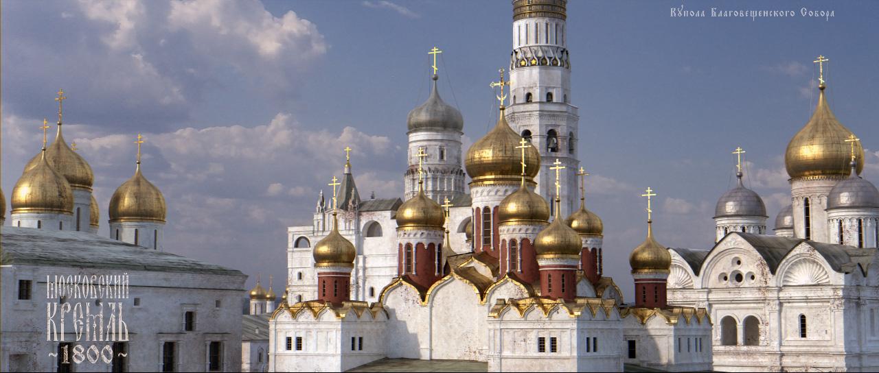 Various - Москва златоглавая XVII (17)