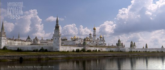 Moscow Kremlin in the early 19th century, Russia, picture 10