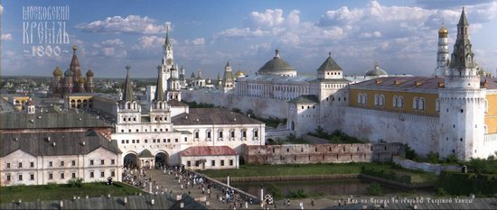 Moscow Kremlin in the early 19th century, Russia, picture 8