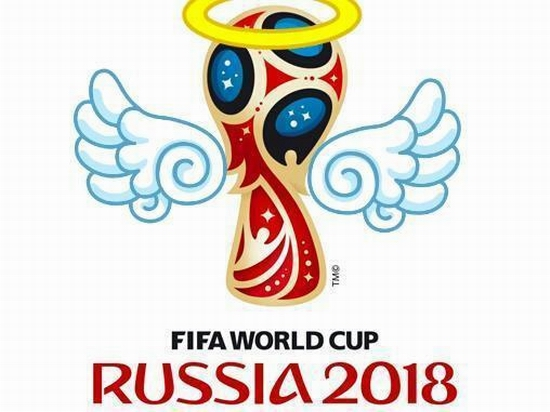 FIFA World Cup Russia 2018 official emblem (logo) mocking 9