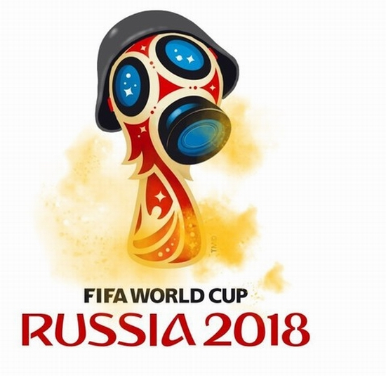 FIFA World Cup Russia 2018 official emblem (logo) mocking 1