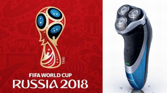 FIFA World Cup Russia 2018 official emblem (logo) mocking 6
