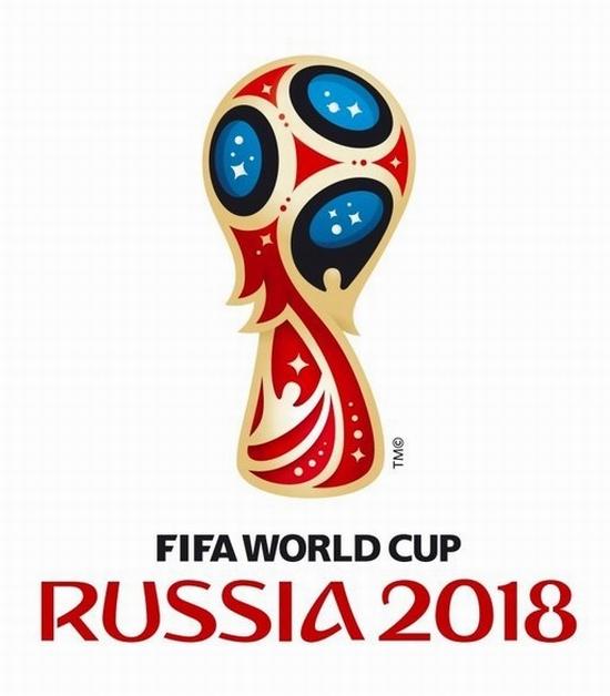 FIFA World Cup Russia 2018 official emblem (logo)