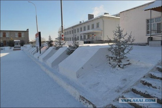Square snowdrifts, the army of Russia, photo 15