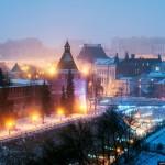Winter in Nizhny Novgorod