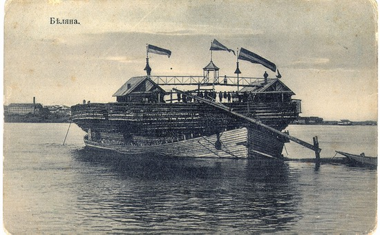 Belyana - giant wooden ship, Russia, photo 1