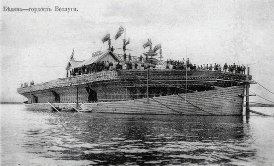 Belyana - giant wooden ship, Russia, photo 2