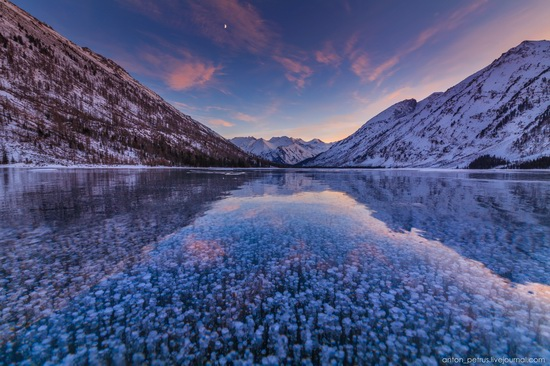 Multinskiye Lakes, Altai, Russia, photo 1