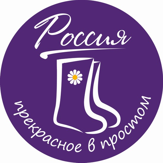 Creating a tourism brand of Russia, logo 10