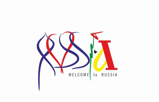 Creating a tourism brand of Russia, logo 11