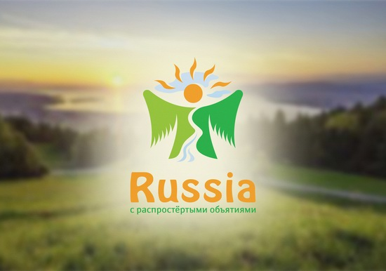 Creating a tourism brand of Russia, logo 15