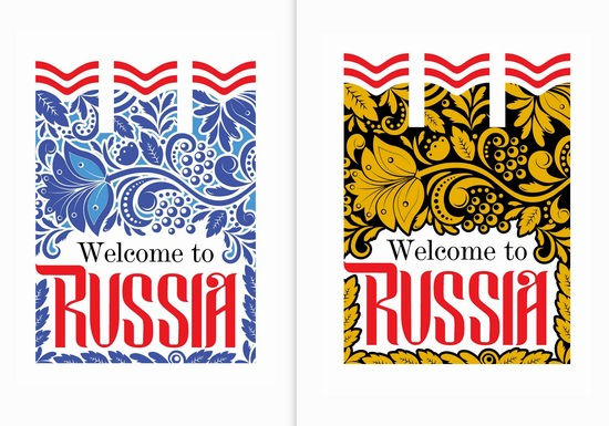 Creating a tourism brand of Russia, logo 22