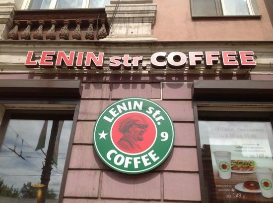 Lenin Street, Russia