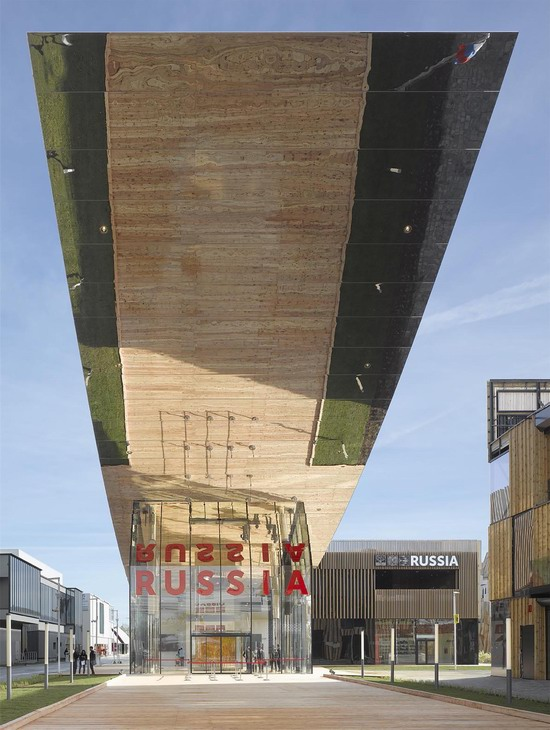 The Russian pavilion, Expo Milano 2015, photo 11