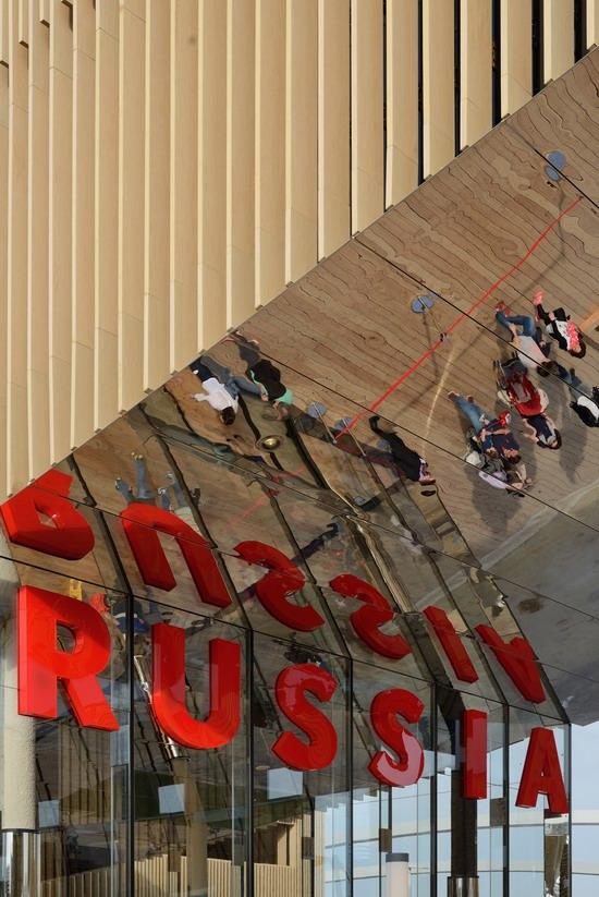 The Russian pavilion, Expo Milano 2015, photo 3
