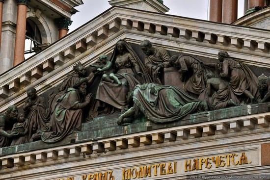 St. Isaac's Cathedral, Saint Petersburg, Russia, photo 7